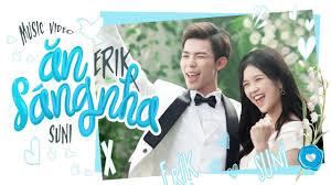 Acapella Vocal Ăn Sáng Nha ERIK (ft. Suni Hạ Linh